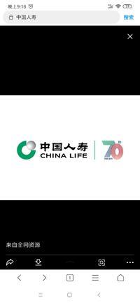 中国人寿保险股份有限公司荣昌支行