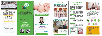 杭州劲燕健康有限公司