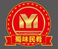 崇州市崇阳民肴兰庭中餐馆