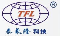 江苏泰氟隆科技有限公司