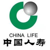 中国人寿保险股份有限公司西安分公司经济技术开发区营销服务部