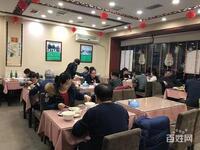 沈阳市和平区李连贵远青熏肉大饼店