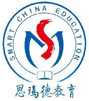 重庆市九龙坡区思玛德教育培训学校