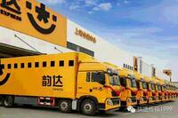 上海华凤货运代理有限公司