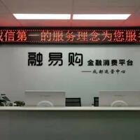 成华区奇诺文具店