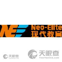 深圳市现代教育科技文化有限公司湖北分公司
