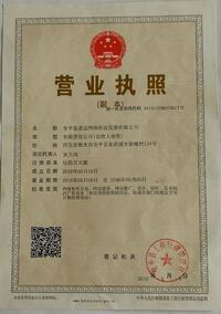 安平县盈益网络科技发展有限公司