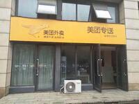 南京辉琪网络科技有限公司