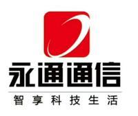 河北永通电子科技有限公司