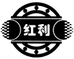 新昌县红利机械有限公司