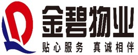 金碧物业有限公司汉南分公司