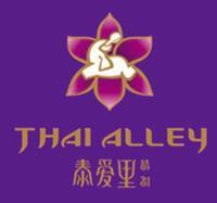 广州市泰爱里餐饮有限公司