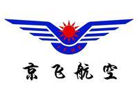 河北京飞航空服务有限公司