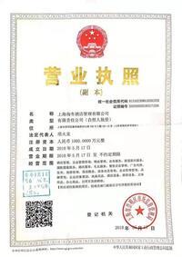上海淘冬酒店管理有限公司