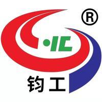 杭州钧工机器人科技有限公司