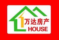莱芜市万达房产中介服务有限公司