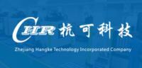浙江杭可科技股份有限公司