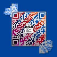威海杨芷人力资源服务有限公司