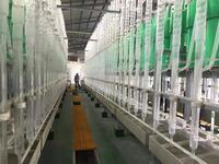 鹤壁市金星石英玻璃仪器有限公司