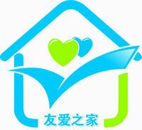 北京友爱之家信息咨询有限公司