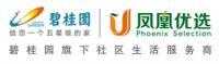 广东顺德凤凰优选商业有限公司