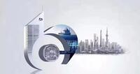 交通银行股份有限公司太原分公司
