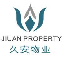 杭州久安物業服務有限公司寧波分公司
