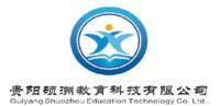 贵阳硕洲教育科技有限公司