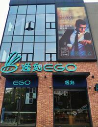 上海逸刻新零售科技有限公司