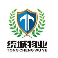 惠州市统城物业管理有限公司