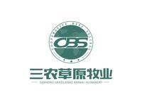 新疆三农草原牧业有限公司