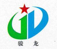 蕉岭县骏龙建材有限公司