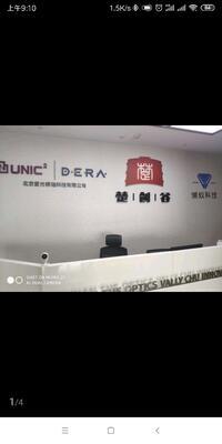 武汉光谷楚创空间工业设计有限公司