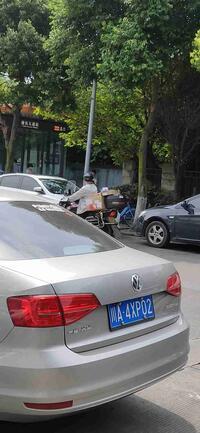 中国人寿成都市龙泉驿区支公司