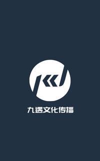 上海九遇文化传播工作室