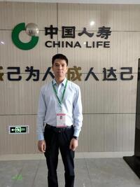 中国人寿股份有限公司深圳市分公司民治营销服务部