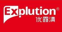 上海晰露环保科技有限公司