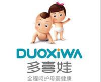 多喜娃母婴护理有限公司