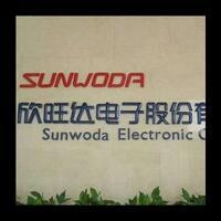 深圳市欣旺达智能硬件有限公司