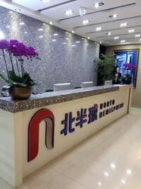 圣诺曼底能源科技(武汉)有限公司