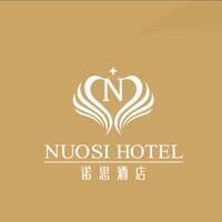 南京诺思酒店有限公司