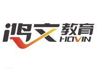 遼寧鴻文教育科技有限公司