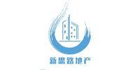 泰顺新思路房地产营销策划有限公司