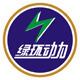 山东绿环动力设备设备有限公司