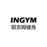 苏州英派斯健身俱乐部有限公司杭州分公司
