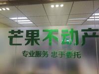 沈阳市铁西区丰丰鑫盛房产信息服务部
