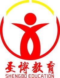 青岛明圣威博教育咨询有限公司