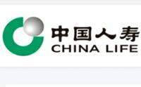 中国人寿保险股份有限公司北京市中关村大街支公司