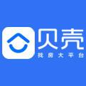 武汉贝壳房地产经纪有限公司