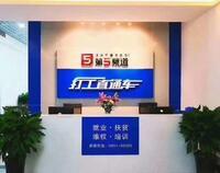 贵州农广智科技有限公司